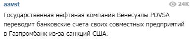 joxi_screenshot_1549801743263.png