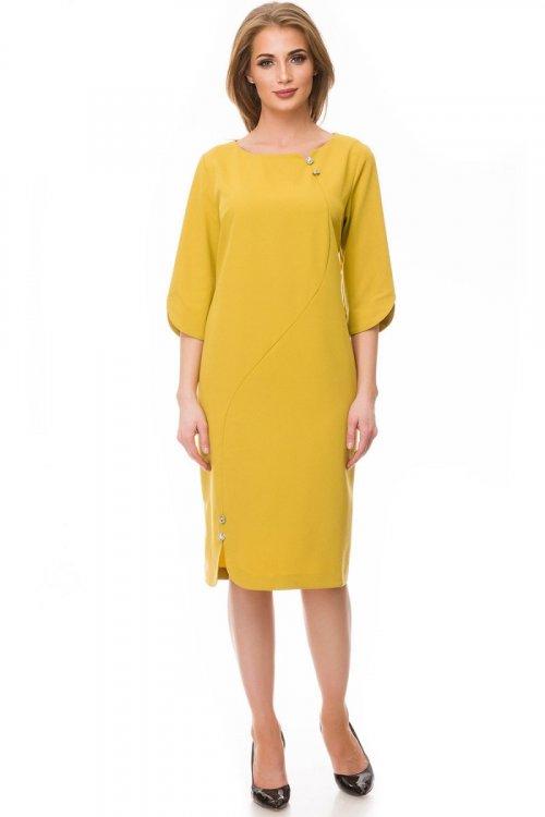 платье желтое 1250.jpg