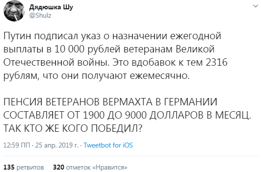 joxi_screenshot_1556200503991.png