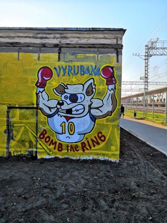 заблевака-Вырубака-граффити-песочница-5156313.jpeg