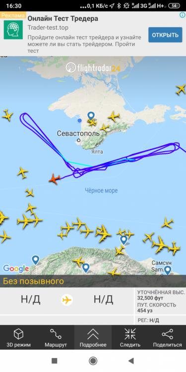 Screenshot_2019-09-13-16-30-00-937_com.flightradar24free.png
