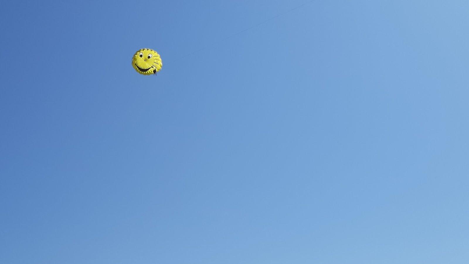 Вдруг небо улыбнулось смайлом :)