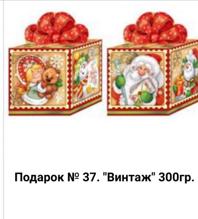 Screenshot_20191029_203637.jpg