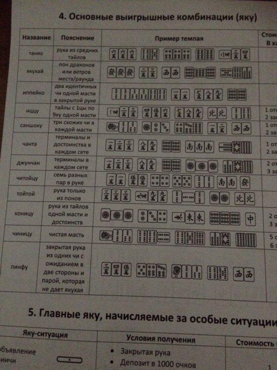 image.thumb.jpg.13d58cbbef6990a7bad93dde2eb58575.jpg