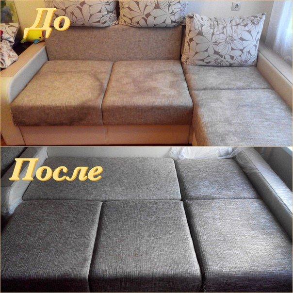 Моча диван.jpg