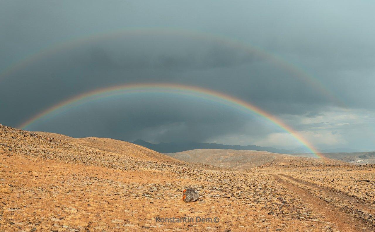 Алтайская радуга
