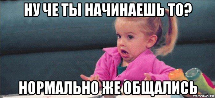 ti-govorish-devochka-vozmucshaetsya_67458417_orig_.jpg.270e936e7ebd581f3e05dd15ded099e7.jpg