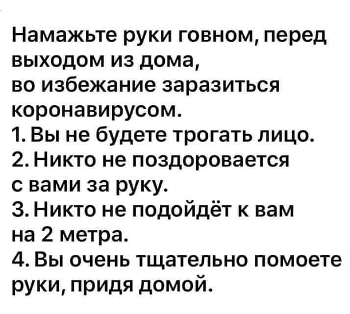FB_IMG_1586024962997.jpg.1fbc256ad478a4a3facaa46ece94e27d.jpg