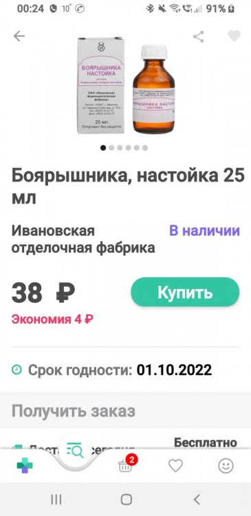 Screenshot_20200412-002405.thumb.jpg.5aae8bf16b3447b2792a8d366c276f5b.jpg