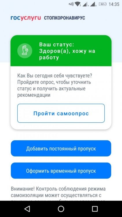 Screenshot_20200505-143529.thumb.jpeg.387f0bc46ef474f05f5f01d6273121d4.jpeg