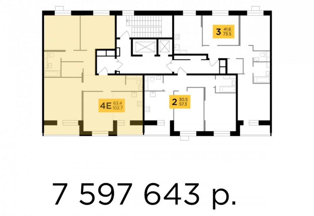 97FAA388-6E34-4007-A7DD-8AD0F36C9D56.jpeg