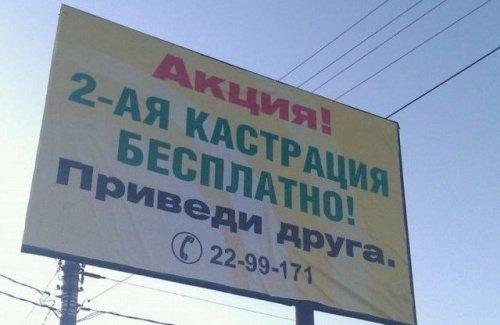 Рекламушки