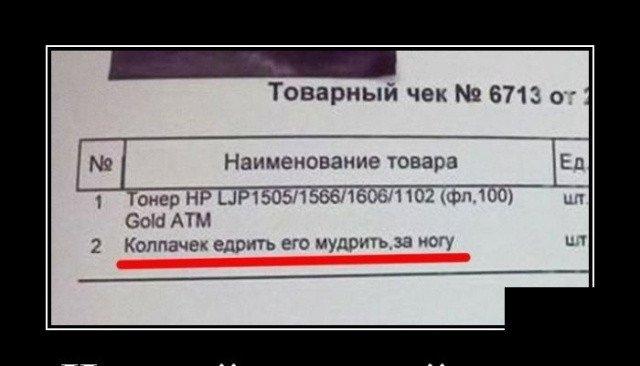 IMG_20201121_001331.jpg