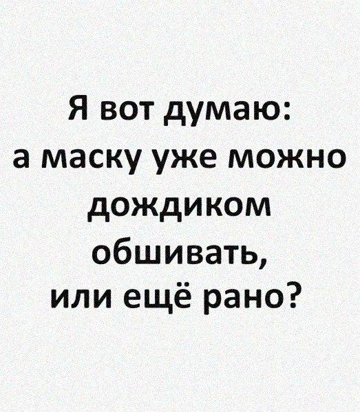 3_0zbYFVknE.jpg
