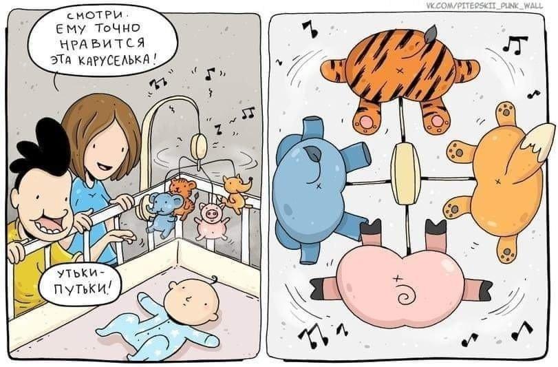 Веселые картинки - часть 2 )))