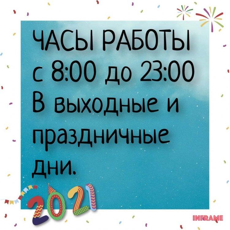 8E02A0CE-9907-480E-9E46-D8F808359B06.thumb.jpeg.8038cae73145166730e50cc45a42078c.jpeg