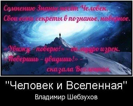 1915214183_.jpg.f5612856ffe3c7d018f90c0898454f33.jpg
