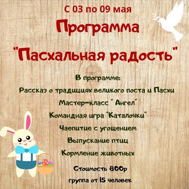 IMG_20210401_092922_117.jpg