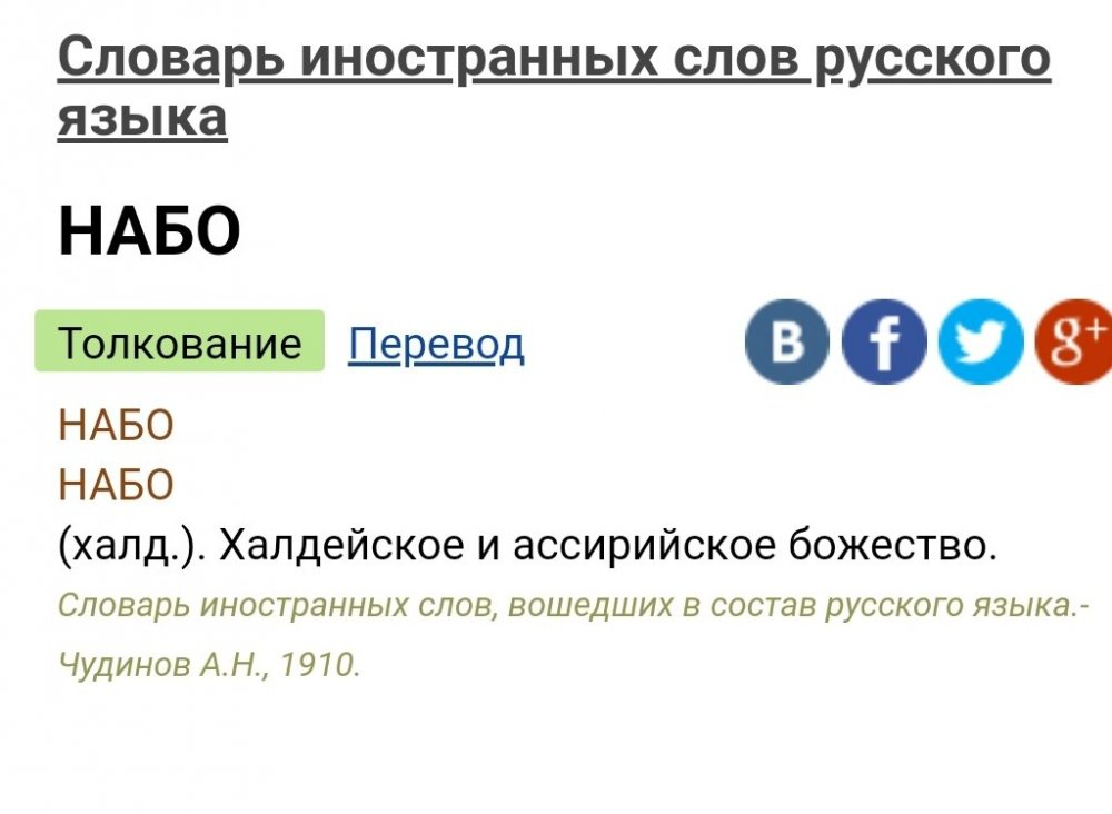 Screenshot_20210414-123349_Chrome.thumb.jpg.b6e0d3ae724d76fec13d80cce7bf6fb4.jpg