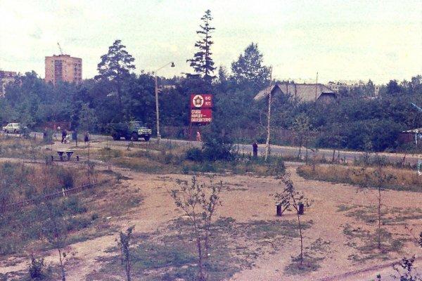 Дзержинец. Начало. 1975.