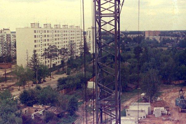 Дзержинец. 1975