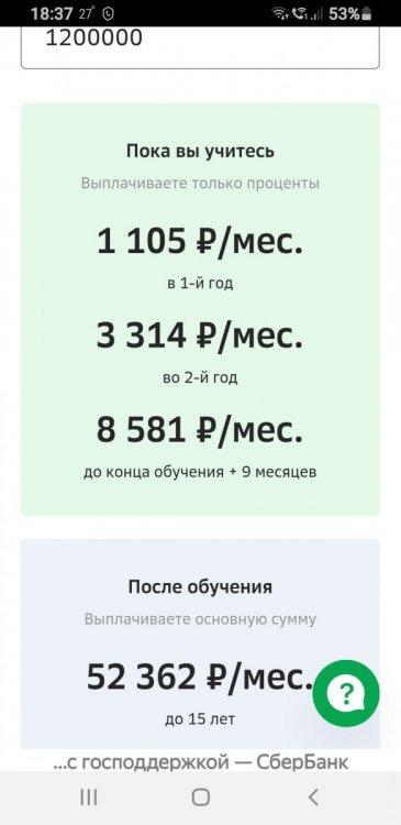 Screenshot_20210718-183728_Browser.thumb.jpg.de880f8c2195f3cbaa820c0479c37b06.jpg
