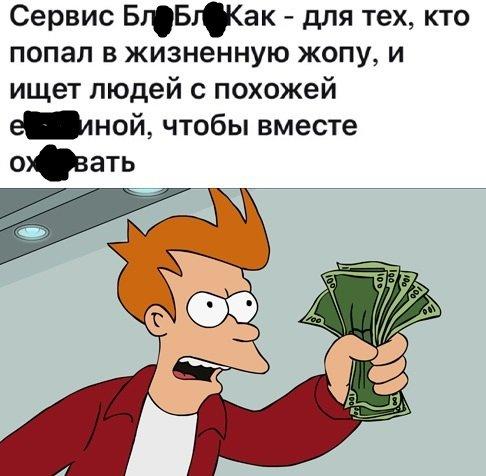 ббк.jpg