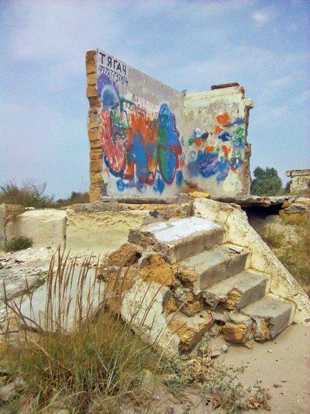 руины каzантипа.jpg