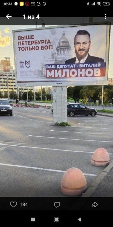 Screenshot_2021-10-01-16-33-50-255_com.vkontakte.android.jpg