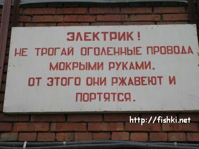 post-10-1127801545.jpg