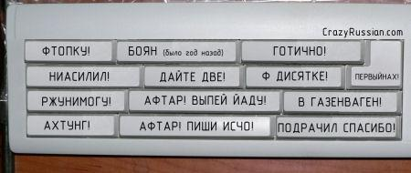 post-10-1127811671.jpg