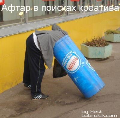 post-10-1129201176.jpg