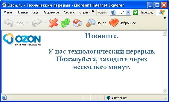 post-10-1134387552.jpg
