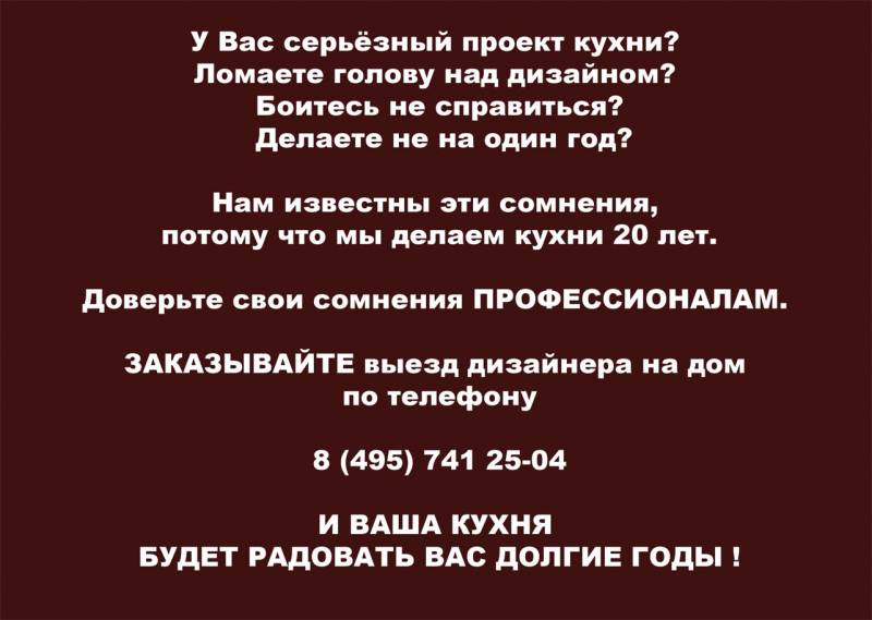 post-127-1317805030.jpg