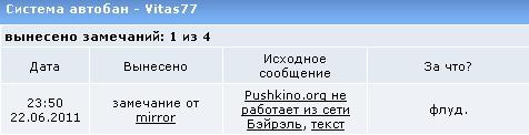 post-13-1308822777.jpg