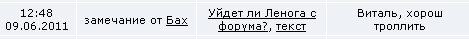 post-13-1308828427.jpg