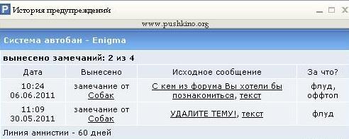 post-13-1309503988.jpg