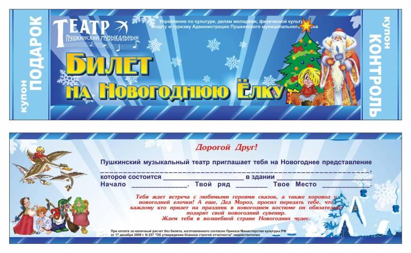 post-145-1321385268.jpg