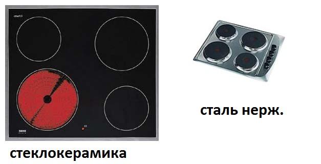 post-152-1319963812.jpg
