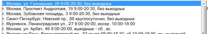 post-160-1319035354.jpg