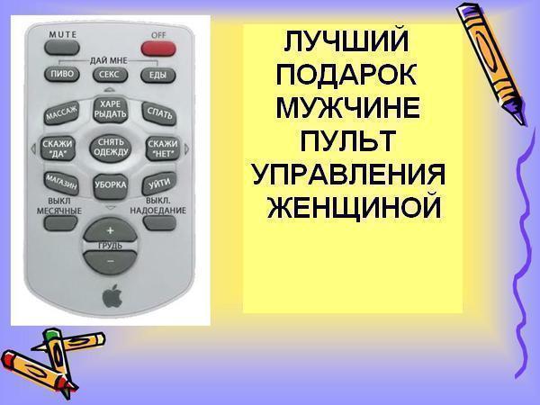 post-169-1312349846.jpg