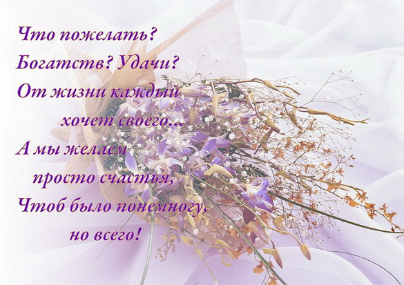 post-169-1312982574.jpg