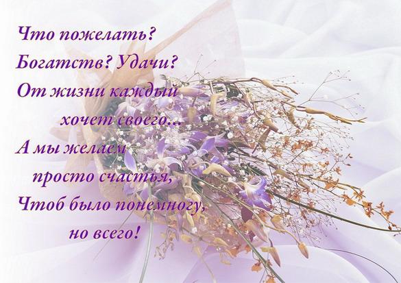 post-169-1314477333.jpg