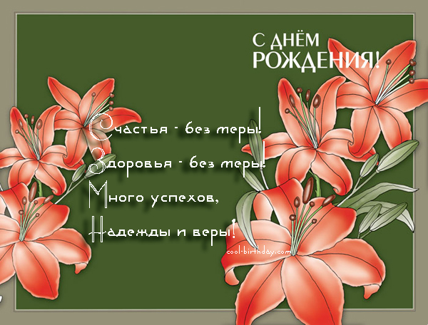 post-169-1314711363.jpg