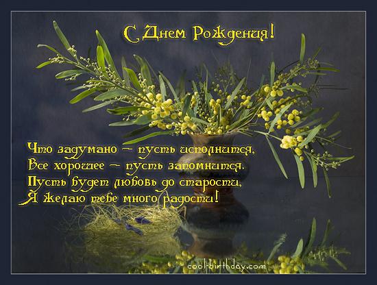 post-169-1323518466.jpg