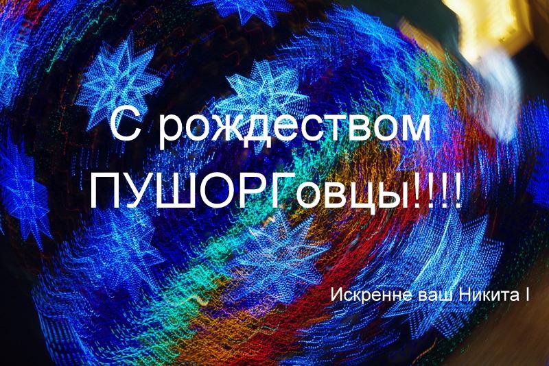 post-170-1325873660.jpg