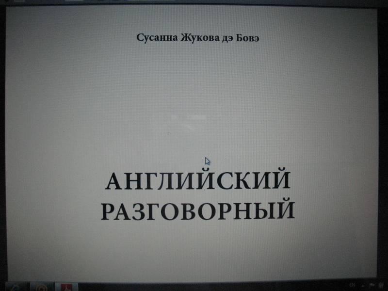post-178-1311769221.jpg