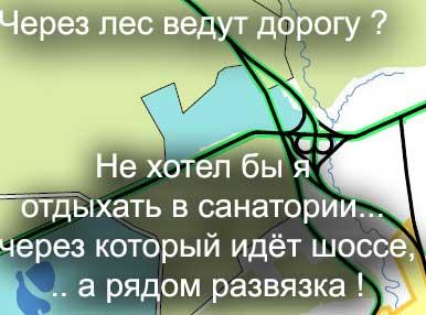 post-26-1240409914.jpg