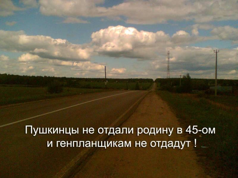 post-26-1240410150.jpg