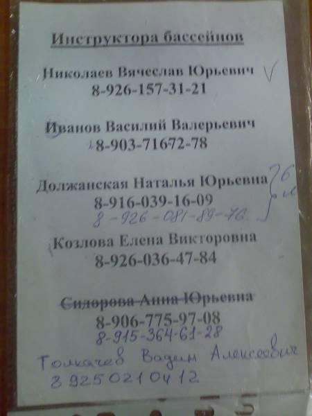 post-29-1292511292.jpg